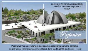 Dana 03.10.2009./14. ševval 1430.h. godine svečano je položen kamen temeljac za izgradnju Islamskog kulturnog centra Rijeka.