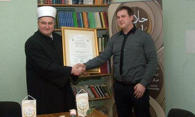 halal-cert-pula-01-2012