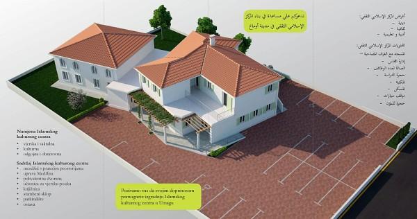 4djelni_letak_islamska_zajednica.indd
