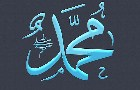 muhammed-a.s.-levha (140 x 90)
